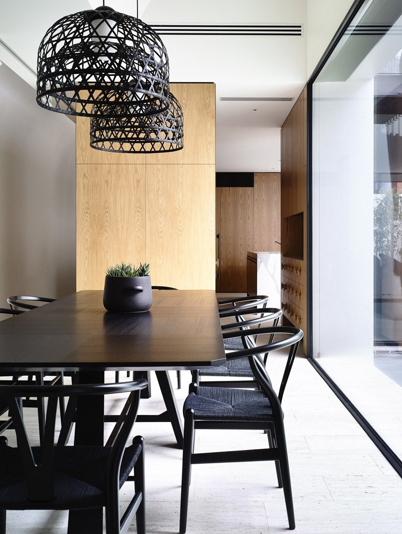 Modern Dark Wood Dining Table